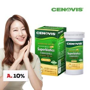 수퍼바이오틱스 유산균 (30캡슐/30일분)_쿠폰가36450