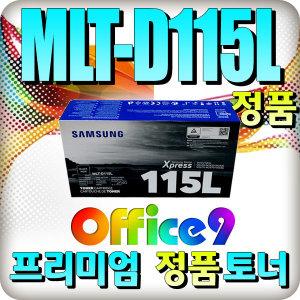 삼성정품 MLT-D115L 삼성정품토너 SL M2620 M2620ND