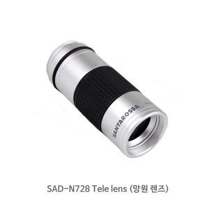캐논 G1X Mark lll 전용 초 망원 렌즈