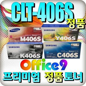 삼성 CLT-K406S 정품 CLP360 CLX-3302 SLC460 CLX3300