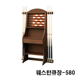 웨스턴큐장580/당구게임판/당구주판대