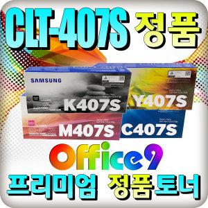 삼성 CLT-K407S 정품 CLP-325K CLX-3185WK CLP-325WK