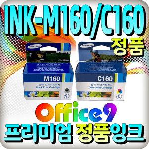 삼성 M160 C160 잉크 SCX-1480 SCX-1860F SCX1860FA