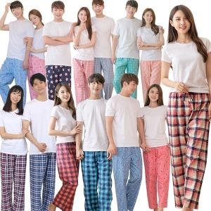 무료배송 국내제작 파자마/잠옷바지/커플잠옷/반바지