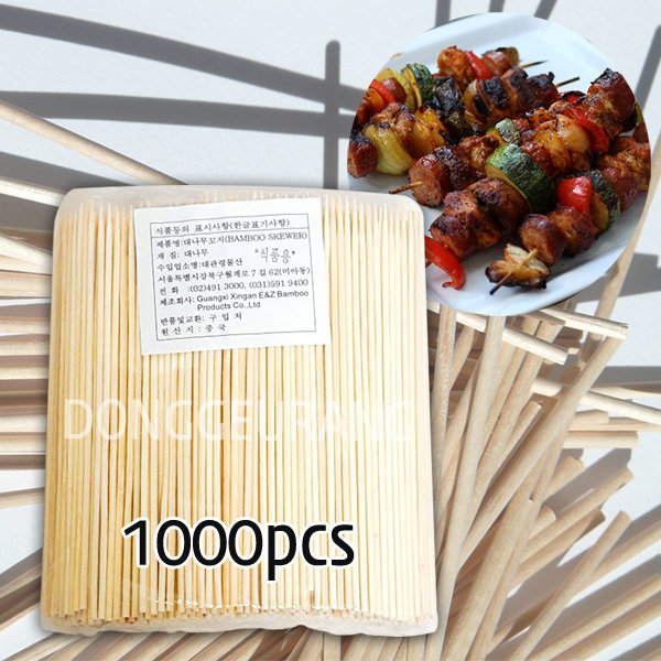 대나무 꽂이 약2.2mmx15cm (약1000pcs) /꼬지/꼬치/