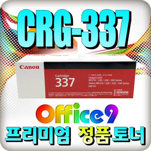 캐논CRG-337정품 CRG337 MF215 MF217W MF216N MF226DN