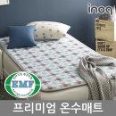 이노크 프리미엄 무소음 온수매트 블루체크 미니싱글