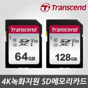 캐논 EOS-M50/EOS-M100 디카용 64G/128G 메모리카드