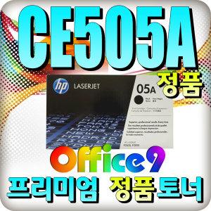 HP CE505A 정품토너(검정)(2300매) 레이저젯 P2035/P2
