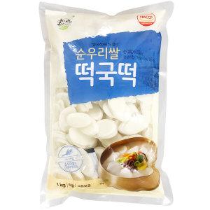 송학식품 순우리쌀 떡국떡 1kg / 떡국떡 /스마일배송