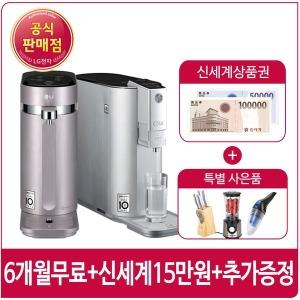 LG정수기렌탈 6개월무료+15만원+특별사은품