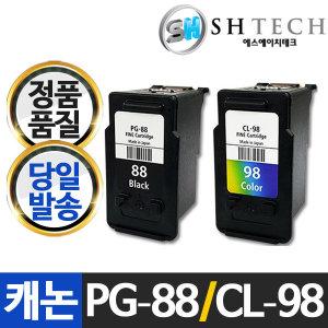 CL-98컬러 호환잉크 PIXMA E500 E510 E600 E610 PG-88