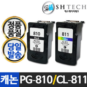 CL-811 컬러호환잉크 IP2770 MP245 MP268 MP276 MP486