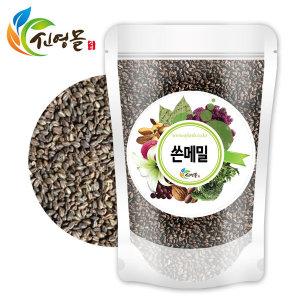 국산 쓴메밀 1kg /흑 메밀 검은 메밀차 타타리/신영몰