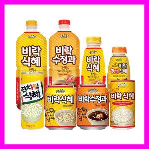 비락식혜/식혜/수정과/비락수정과/잔치집식혜