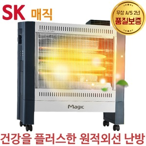 전기난로 CRH-S030K/전기히터/입체난방/난로/사무실/s