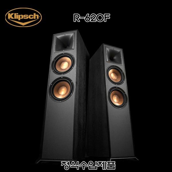 Klipsch R-620F/수입正品/2.5웨이 하이파이 스피커