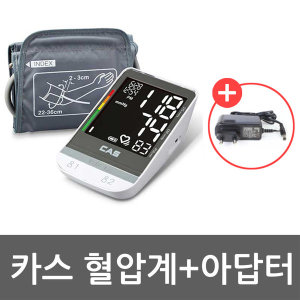 카스 팔뚝형 혈압계 MD2540+아답터+혈압수첩