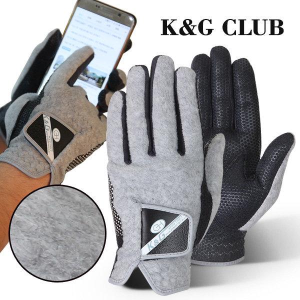 겨울용 골프장갑 KnG 스마트터치/기모/방한골프장갑