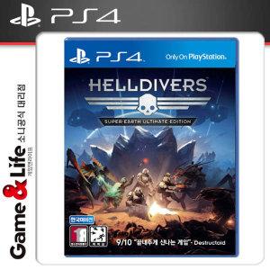 PS4 헬다이버 슈퍼어스 얼티밋 에디션 한글판