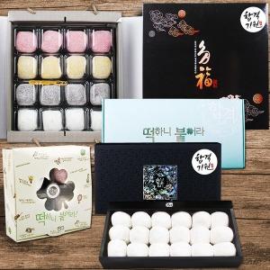 떡선물세트/찹쌀떡 두텁떡 쑥떡 합격떡 수능떡선물