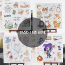 인스D60/스티커/리틀핑거/세트/랩핑지