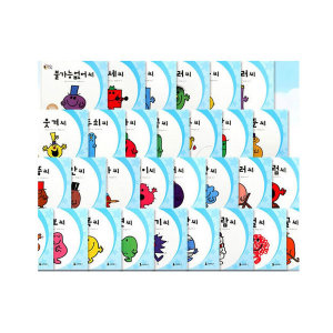2020년/New EQ의천재들/101종/82권+스티커북8권+DVD10장+케이스/정품/새책/무지개/K9