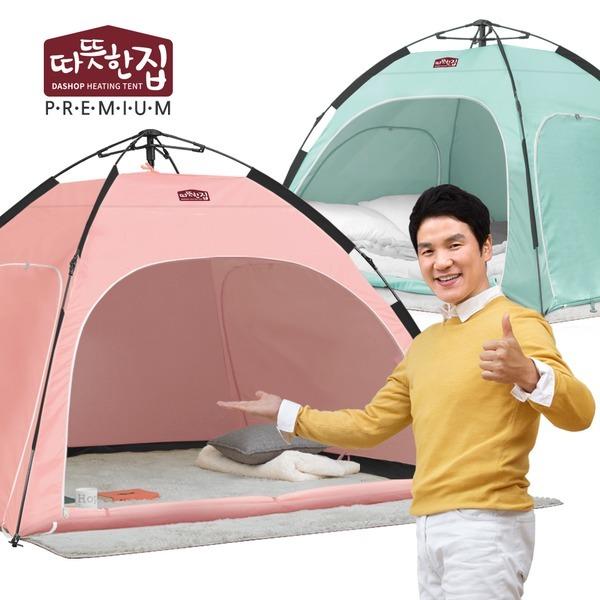 따뜻한집 자동난방텐트/방한텐트/실내/보온텐트