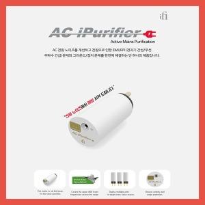 iFi Audio AC iPurifier/사운드캣정품/AC전원 노이즈