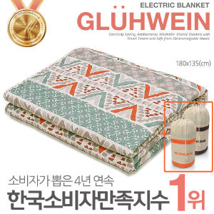 (현대Hmall)글루바인 럭셔리 전자파안심 스마트타이머 물세탁 전기요 프리그 더블