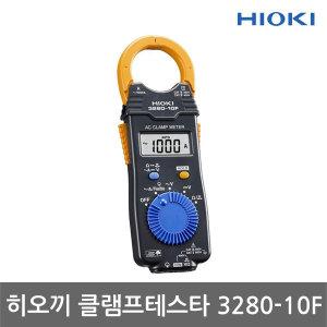 히오끼 클램프테스타/3280-10F/3280-10 후속/디지털