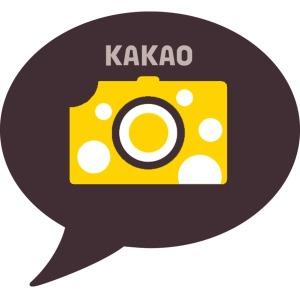 스마트폰카톡 사진인화 PC사진인화