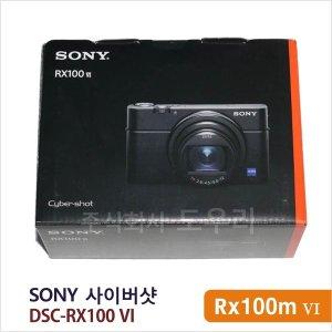 소니코리아정품 RX100M6 최신카메라 / 도우리