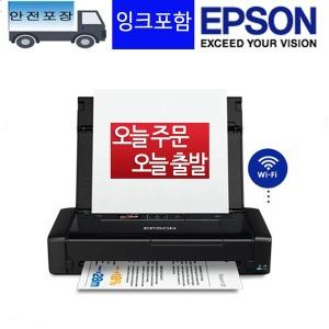 상품권+가방행사 정품 WF-100 휴대용프린터 잉크포함