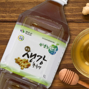 봉동생강농축액 1L / 생강차 편강