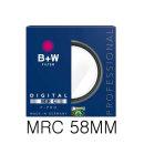 슈나이더 B+W 007 NEUTRAL MRC 58mm + 슈나이더 융_JK