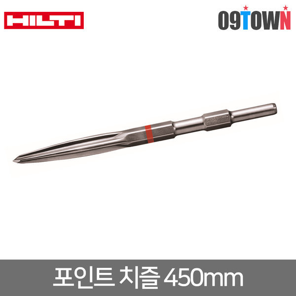 힐티 TE-H17P SM 45 포인트 치즐 TE500 노미 콘크리트