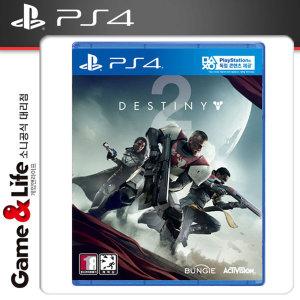 PS4 데스티니2