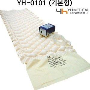 욕창방지 에어매트 의료용 환자용 에어매트 욕창매트