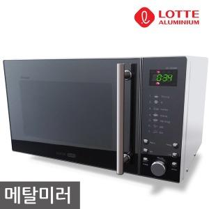 Le-1623mw전자레인지23L 고주파900W/메탈미러 _