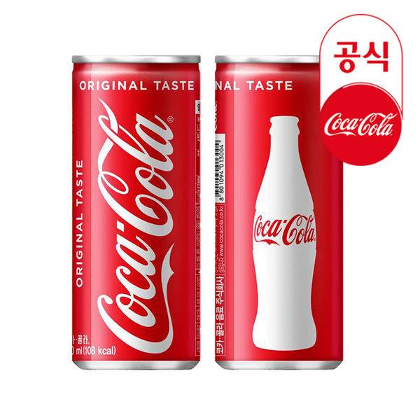 코카콜라 250ml x30캔 /탄산/음료수