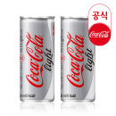 라이트 250ml x30캔 /탄산/음료수