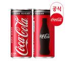 코카콜라 제로 250ml x30캔 /탄산/음료수