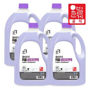 퍼퓸 섬유유연제 라벤더향 2.5L 4개 /드럼겸용 세제