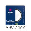 슈나이더 B+W 007 NEUTRAL MRC 77mm + 슈나이더 융_JK
