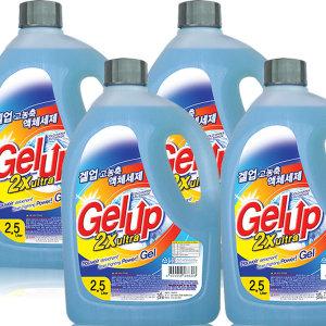 겔업 울트라 액체세제 2.5L x 4개 (일반)