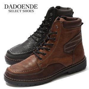 로이스 남자워커/부츠/신발/키높이/신발/방한화