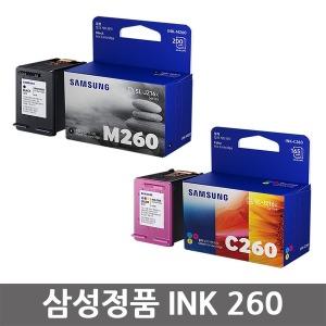 정품잉크 삼성 INK-M260 INK-C260 J2160W J2165W