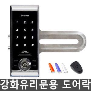 초이스글라스리모콘터치/유리문용/디지털도어락