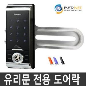 초이스글라스터치/유리문용도어락/전자키/현관열쇠